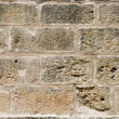 Stone wall — Stock Photo #2410326