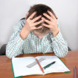 Stock Photo: Hard homework