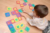 Child education — Stock Photo