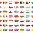 Stock Photo: All europe country flags