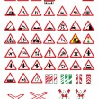 Traffic signs — Stock Vector #1963007