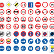 Royalty-Free Stock Imagen vectorial: Traffic signs