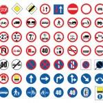 trafik işaretleri — Stok Vektör