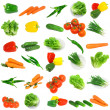 Stock Photo: Collage of vegetables - tomato,carrots, sweet pepper, lettuce, young onion