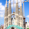 Temple Sagrada Familia in Barcelona, Spain. — Stock Photo #1897716