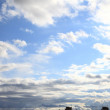 The beautiful sky with white clouds — Stock Photo