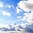 The beautiful sky with white clouds - Stockfoto