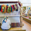 Stock Photo: Small weaving mill. wombehind work - weaving carpet of silk