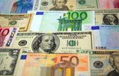PAPER MONEY — Stock Photo