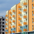 Foto Stock: New modern apartments