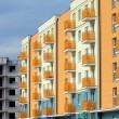 Stockfoto: New modern apartments