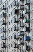 Block of flats — Stock Photo