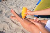 Protección contra el sol — Foto de Stock