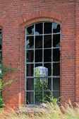 Window of the old railway depot — Stock Photo