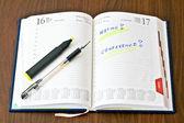 Diary — Stock Photo