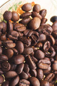 Cofee beans — Stock Photo