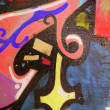 Stock Photo: Abstract graffiti