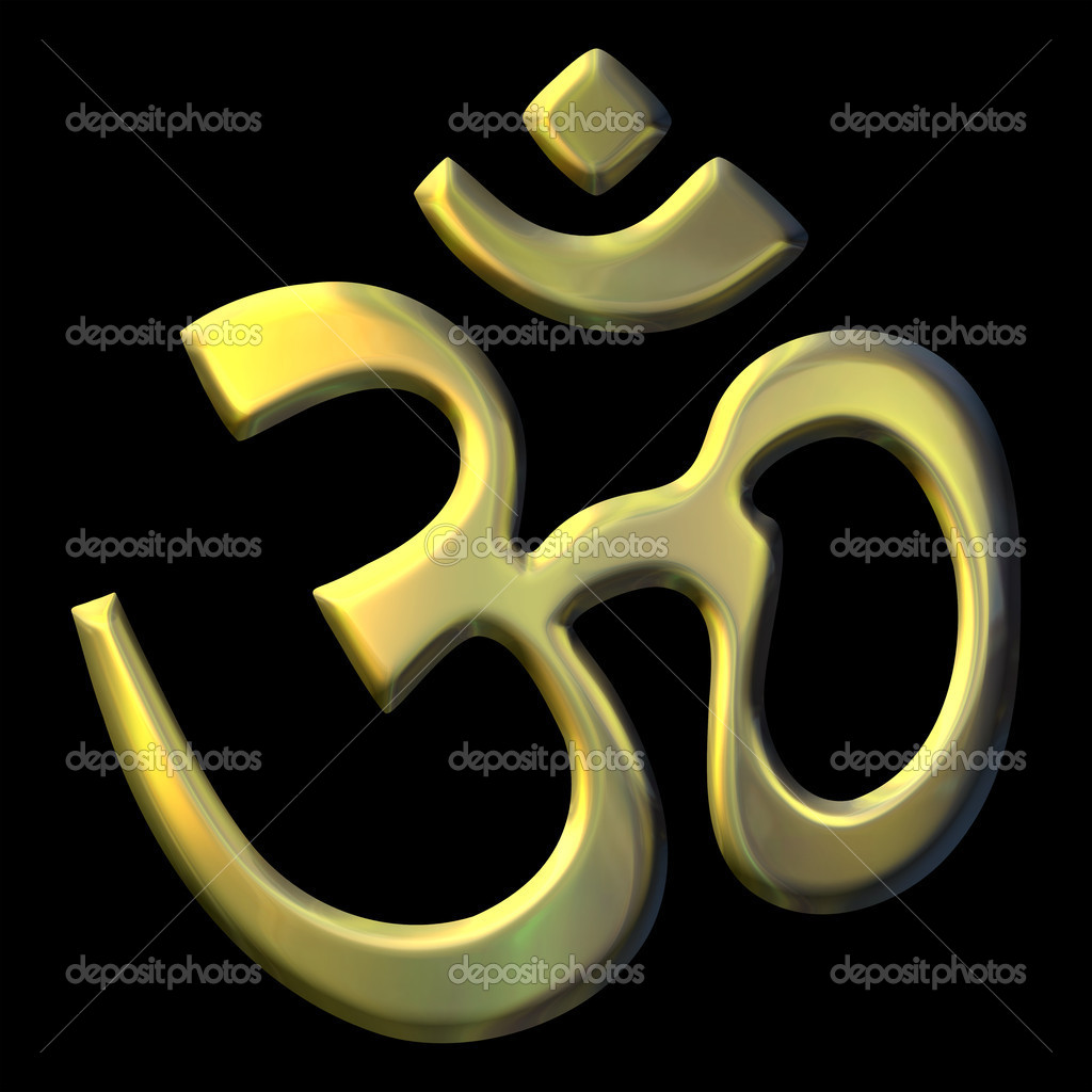 An illustration of the golden sacred syllable Aum — Stock Photo #1889102