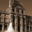 Paris - The Louvre Museum - Stock Photo