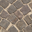Pavement texture — Stock Photo