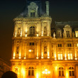 Stock Photo: Paris by night - part of City Hall