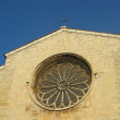 Stock Photo: Provence church