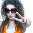 Stock Photo: Young woman in sunglasses
