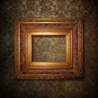 Wooden frame over grunge paper — Stock Photo