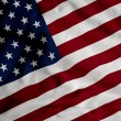 American flag — Stock Photo #1984530