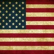 USflag — Stock Photo #2049717