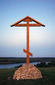Orthodoxe kruis — Stockfoto
