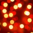 Royalty-Free Stock Photo: Blurred lights.