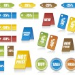Set of color labels — Stock Vector