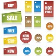 Royalty-Free Stock Vector Image: Set of color labels
