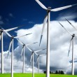 Stock Photo: Wind energie
