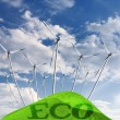Royalty-Free Stock Photo: Eco energy