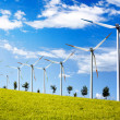 Modern Wind Turbines — Stock Photo