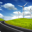 Stock Photo: Modern wind turbines