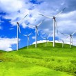 Stock Photo: Wind generators