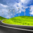 Wind turbines farm — Stock Photo #1885420