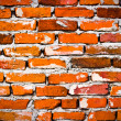 Wall — Stock Photo