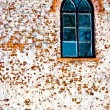 Royalty-Free Stock Photo: Windows