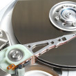 Royalty-Free Stock Photo: Hard disk