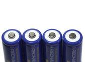 Set of batteries — Stock Photo