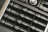 Phone keyboard — Stock Photo