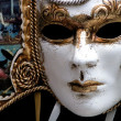 Stock Photo: Carnival venetimask