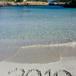 2010 written on the sand — Stock Photo #2145484