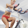 In gym — Stock Photo