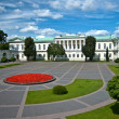 President's Palace lithuania - Stock Photo