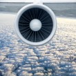 Airplane engine — Stock Photo
